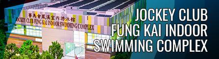 Jockey Club Fung Kai Indoor Swimming Complex